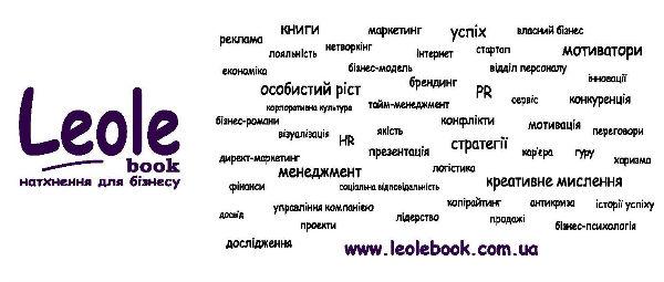 leolebook