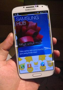 for: Perbedaan Samsung Galaxy S4 Dengan Samsung Galaxy S4 Super Copy