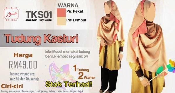 fesyen tudung terkini labuh muslimah selendang