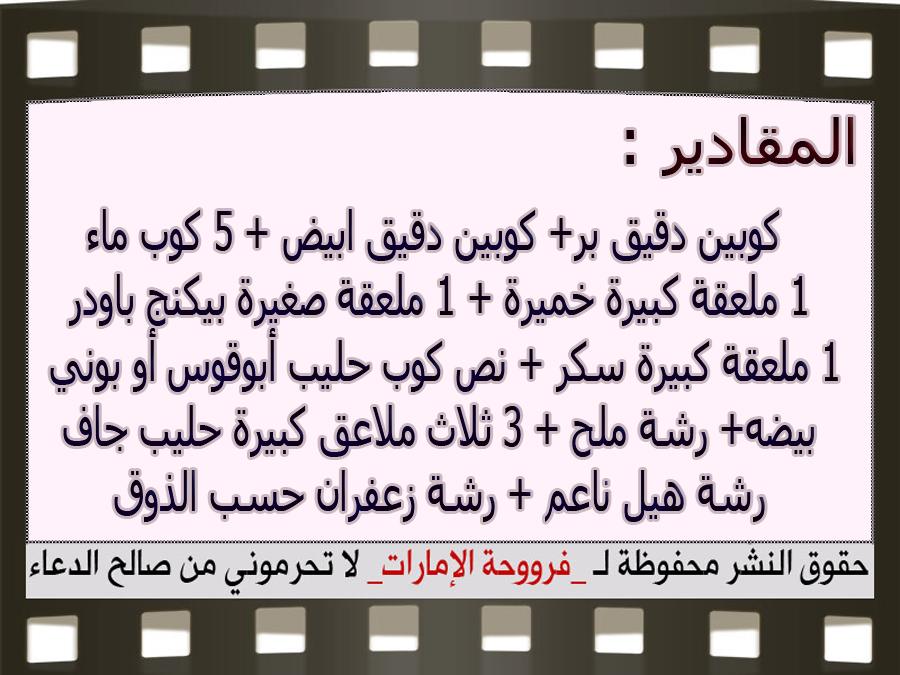 http://2.bp.blogspot.com/-TMiOsmWkOLA/Vm6l3EetUzI/AAAAAAAAZ9w/P6P-8y6T5N4/s1600/3.jpg
