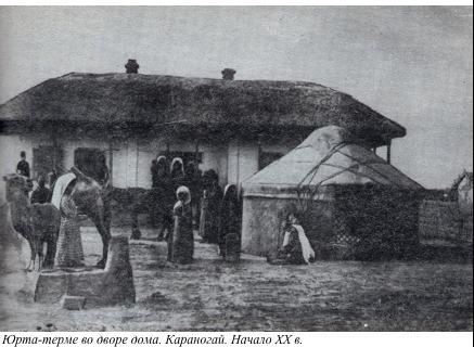 yurt.png