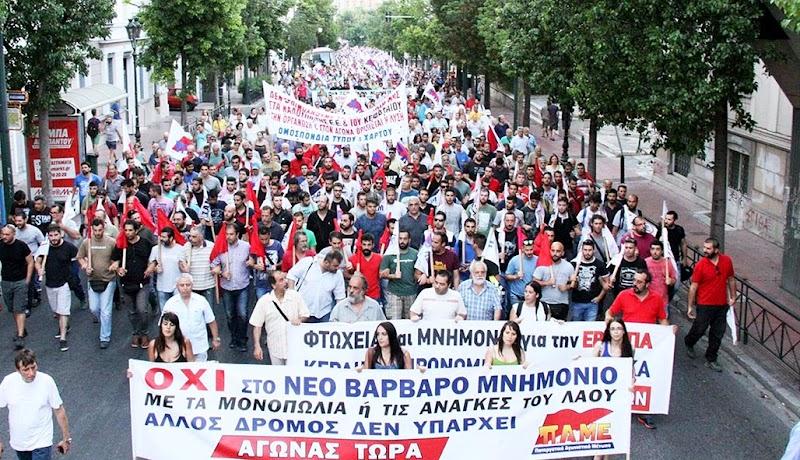ΠΑΜΕ: Χαιρετίζει τους χιλιάδες που συμμετείχαν μαζικά στα συλλαλητήρια στις 15 Ιούλη σε όλη τη χώρα