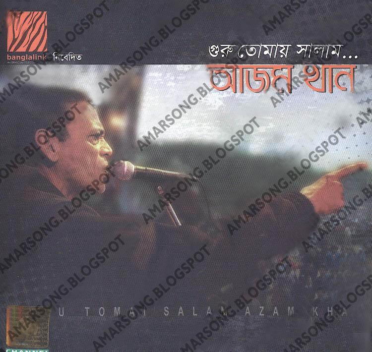 Guru Tomai Salam - Azam Khan & Moni Jaman (Eid Album 2011)