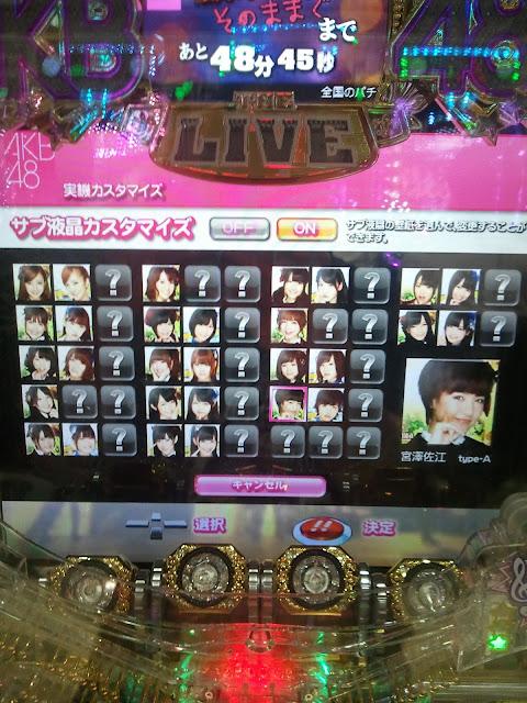 酒パワー CRぱちんこAKB48 宮澤佐江 推しメン ぱちログ レベル500を目指す