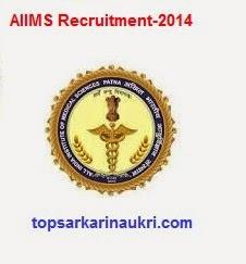 sarkari-naukri-2015, sarakri-naukri, aiims-recruitment