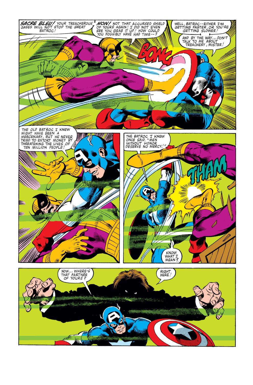Captain America (1968) Issue #251 #166 - English 21