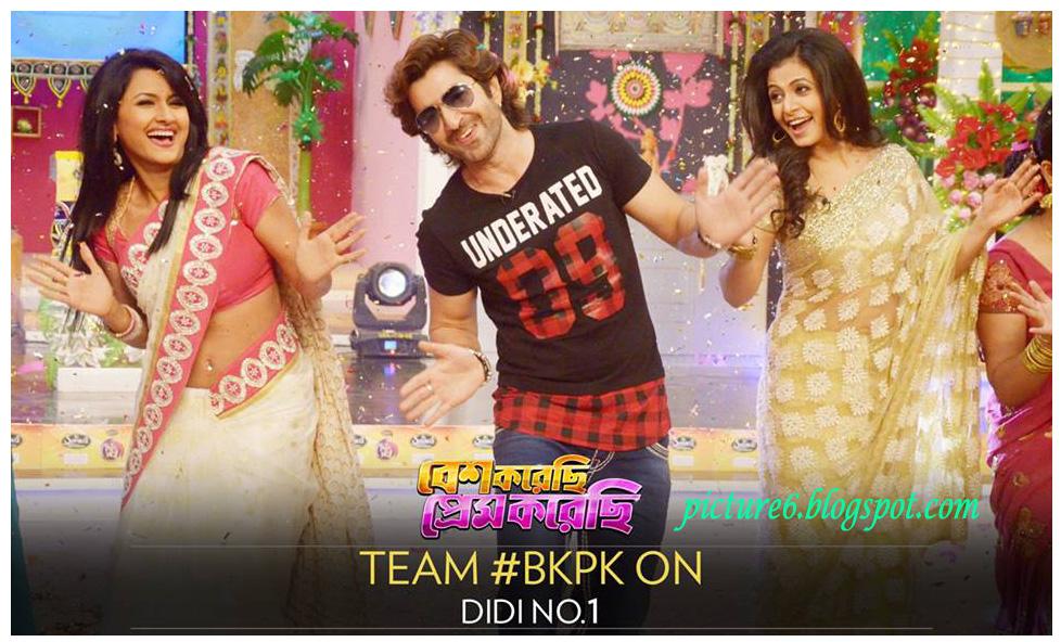 besh korechi prem korechi bengali full movie download hd