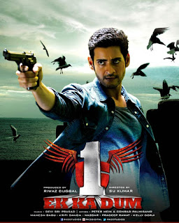 """1"" *2015) Hindi Dubbed Movie HD"