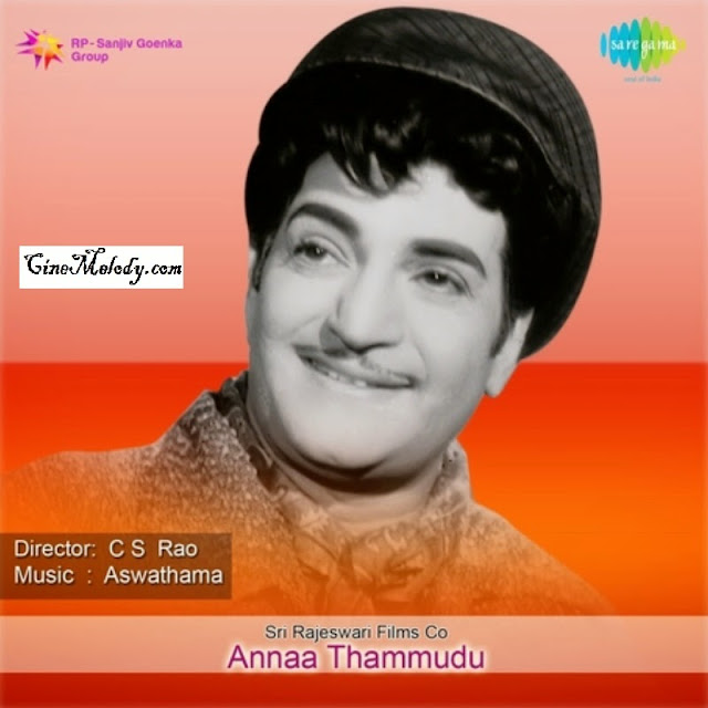 Anna Thammudu Telugu Mp3 Songs Free  Download  1958