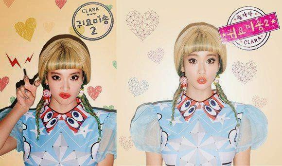 Clara to release Gwiyomi Song 2 MV today!