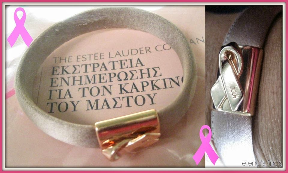 THINK PINK!!! BREAST CANCER AWARENESS GIVEAWAY