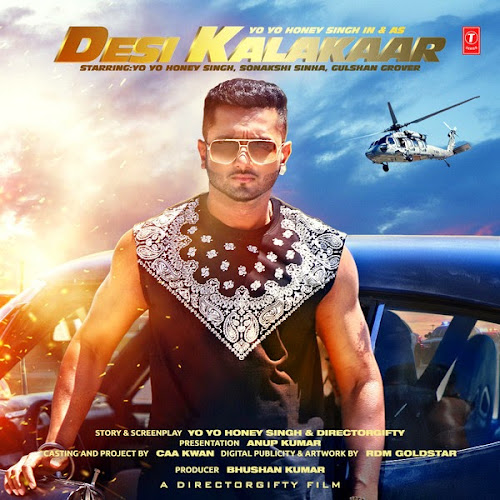 Desi Kalakaar - Yo Yo Honey Singh (2014)