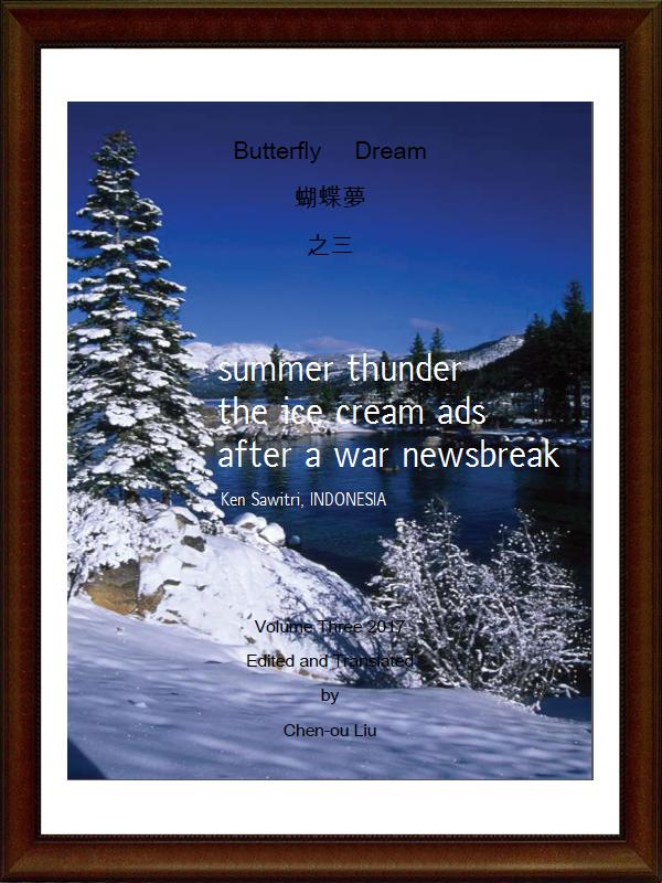 BUTTERFLY DREAM: 66 Selected English-Chinese Bilingual Haiku