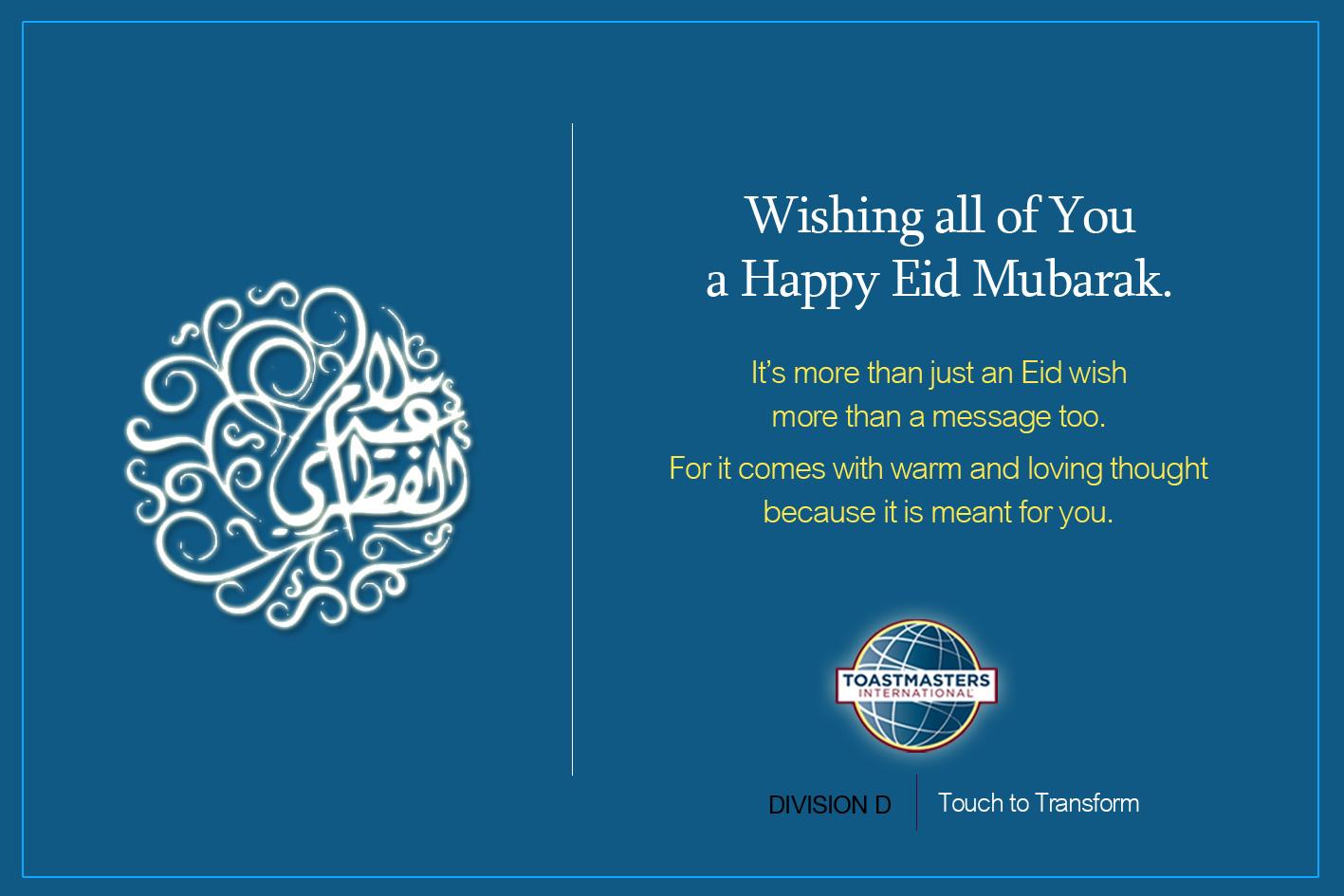 Eid Mubarak Toastmasters International Division D Oman