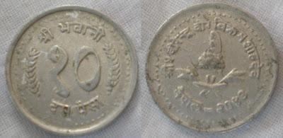 nepal 10 paisa 1986