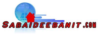 SABAIDEEBANIT.COM