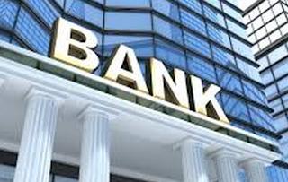 Pengertian Fungsi , Sejarah dan Jenis-Jenis Bank Umum lengkap