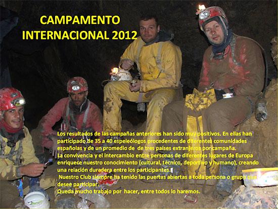 campo internazionale