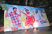 Jilla movie audio launch photos-thumbnail-1