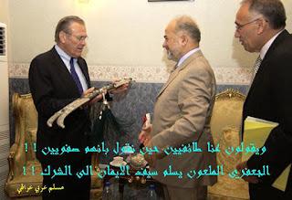 """""""الإرهاب الدولي ،من مصانع الصهيونية إلى إيران الصفوية"""""""