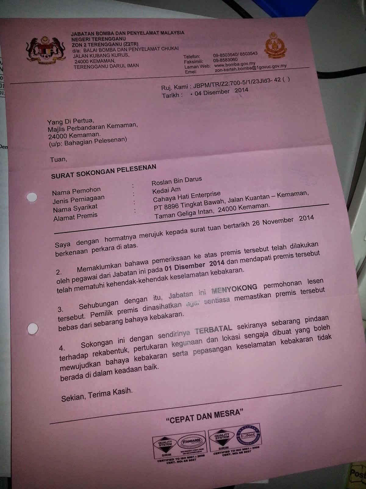 SIJIL BOMBA DAN PENYELAMAT MALAYSIA