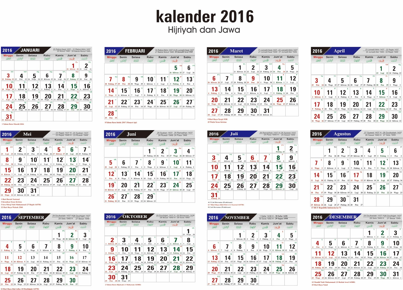 ... itu Indah: Download Template Kalender 2016 Lengkap Format CDR Editable
