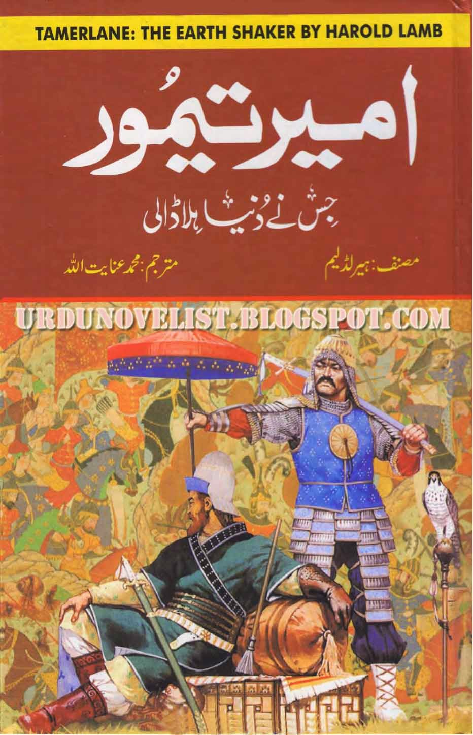Amir Temur By Inayatullah
