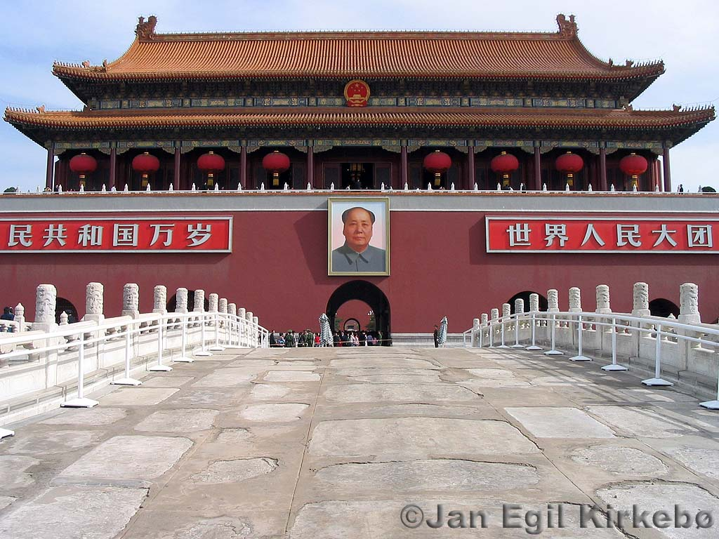 Beijing China  City pictures : The Forbidden City | Beijing China | Travel And Tourism