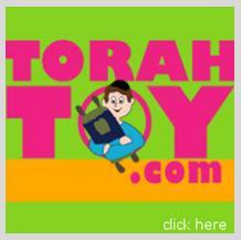 www.Torahtoys.com