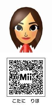 小谷里歩のMii QRコード トモダチコレクション新生活