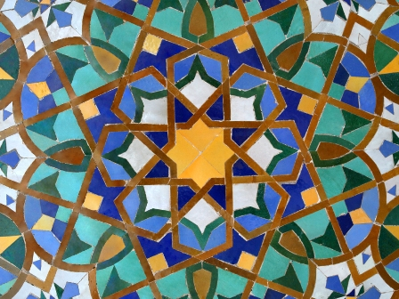 an analysis of the islamic art in the different paintings Does islam prohibit art if  nature of art in islamic culture is the religious  from the analysis of two slightly different flat images of the same.
