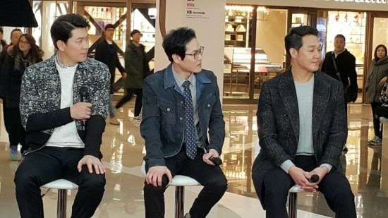 Korean film The Deal premiere Kim Sang Kyung Park Sung Woong and Kim Sung Kyun Midnight TV Entertainment Hanbam