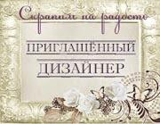 http://scrapim-na-radost.blogspot.ru/2012/10/4_1.html