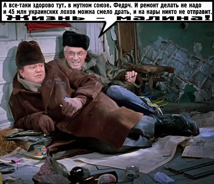 Азаров улетел в Россию - поучаствовать в заседании глав правительств СНГ - Цензор.НЕТ 458