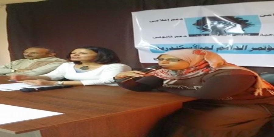منصة مؤتمر رفض وثيقة منع الاضرابات العمالية بالاسكندرية نجاح عبد الحميد - سوزان ندا - حسين حمدان