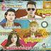 [Album] Sunday CD Vol 190 || Khmer Music 2015 (Full album)
