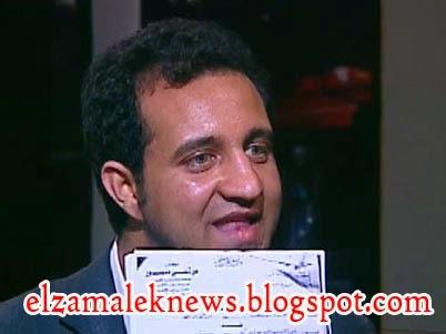 أحمد مرتضي عضو مجلس إدارة نادي الزمالك