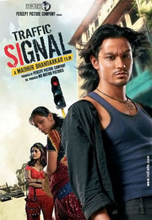 watch Traffic Signal (2006) online