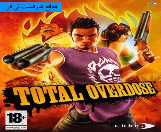 total overdose 2015