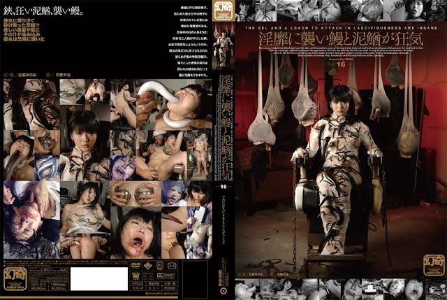 Безбашенные садистские секс развлечения японцев с использованием живых мале