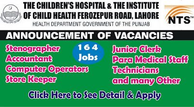 accounts, Admin & Paramedical Staff Jobs in Children Hospital Lahore