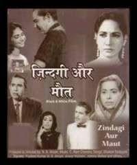 Zindagi Aur Maut (1965)