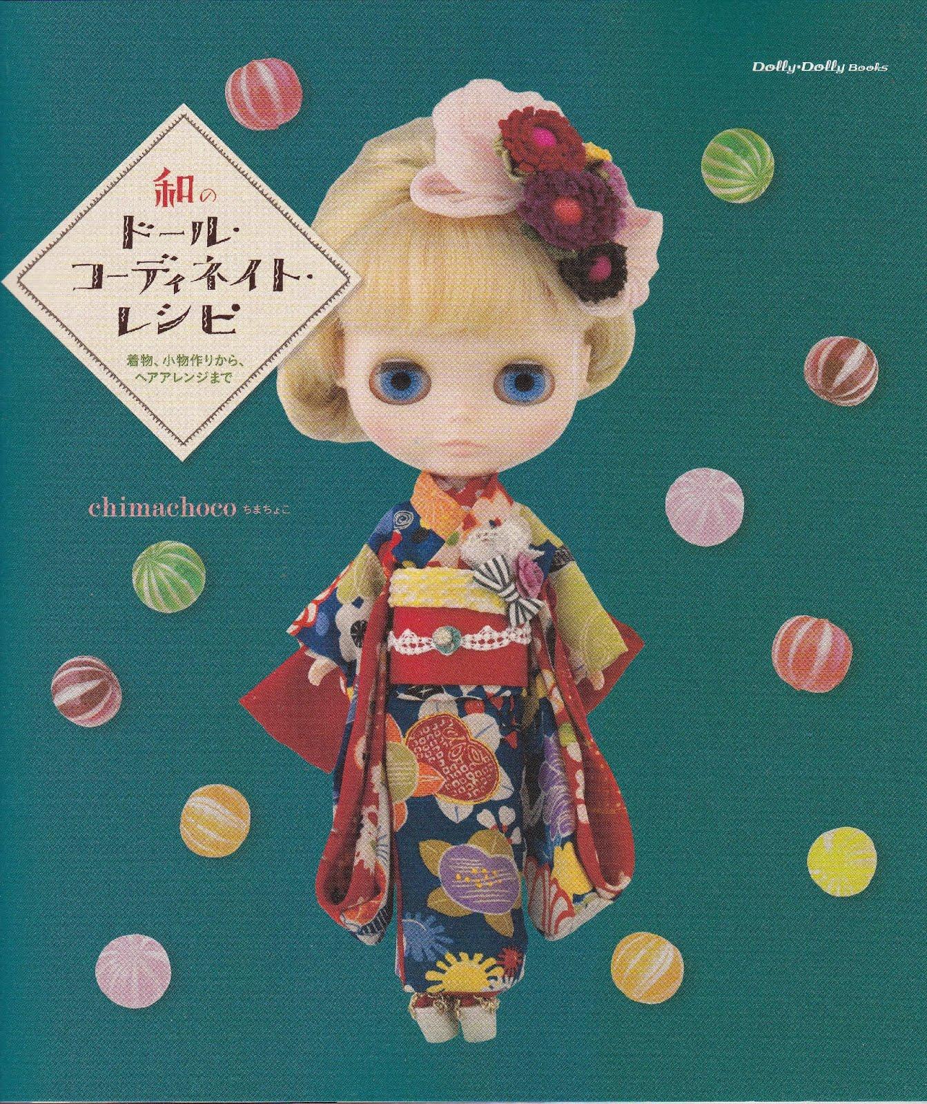 Doll Cordinate