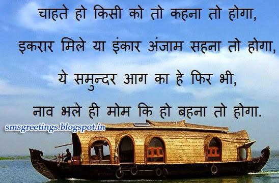 548 x 360   183  60 kB   183  jpeg  Dard Bhari Shayari HindiDard Bhari Shayari In Hindi Language