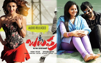 Balupu-Audio-Songs-Listen-Online-Jukebox