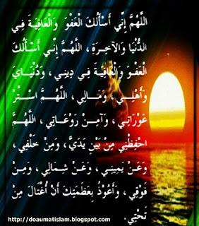 HR. Abu Dawud dan Ibn Majah