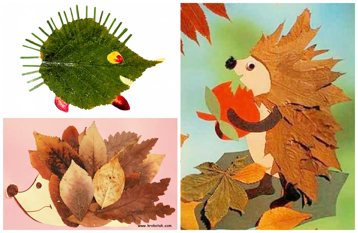 Аппликации из листьев своими руками для школьников