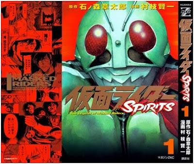 [Manga] Kamen Rider SPIRITS Vol.01