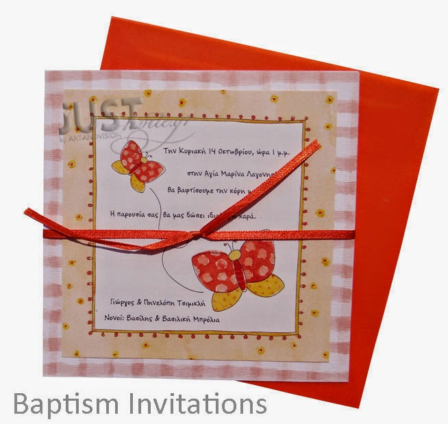 Invitations for baptism