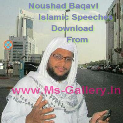Noushad Baqavi Speech Mp3